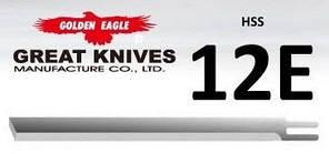 Лезвие сабельного ножа - 12` Golden Eagle