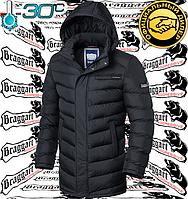 Куртка зимняя Бреггарт Агрессив - 2756#2755 графит