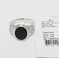 Мужское серебряное кольцо 14483-Рон