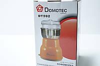 Кофемолка Domotec DT592!Опт