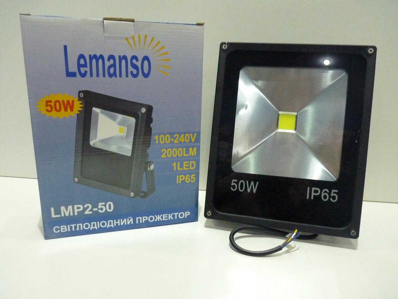 Прожектор LMP2-50 з датчиком движ