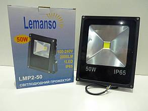 Прожектор LMP2-50 с датчиком движ