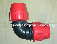 """Колено зажимное для шланга Layflat (LFT) 2"""" - 50х50 мм."""