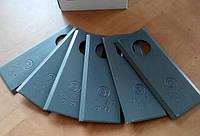 Ножи для роторной косилки Wirax, фото 1