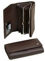 Женский кожаный кошелек Classik от dr.Bond опт розница W34-1 Кожаные женские кошельки купить недорого Одесса