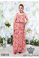 Платье сарафан в пол женский (50-52), доставка по Украине