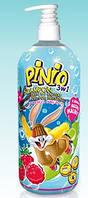 Детский  шампунь - гель Pinio 3в1 с ароматом малины 975мл. (Польша)