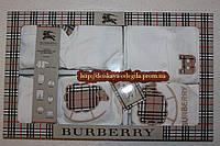 """Подарочный набор для новорожденных """"Burberry""""( 7 предметов)"""
