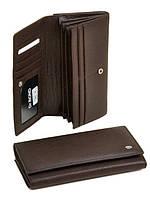 Женский кожаный кошелек Classik от dr.Bond опт розница W1 Кожаные женские кошельки купить недорого Одесса