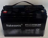 Аккумулятор NOKASONIK 12 v-75 ah 25100 gm, аккумулятор общего назначения!Опт