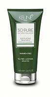Маска-скраб «Забота о коже головы» Keune So pure Exfoliating Treatment 100 мл