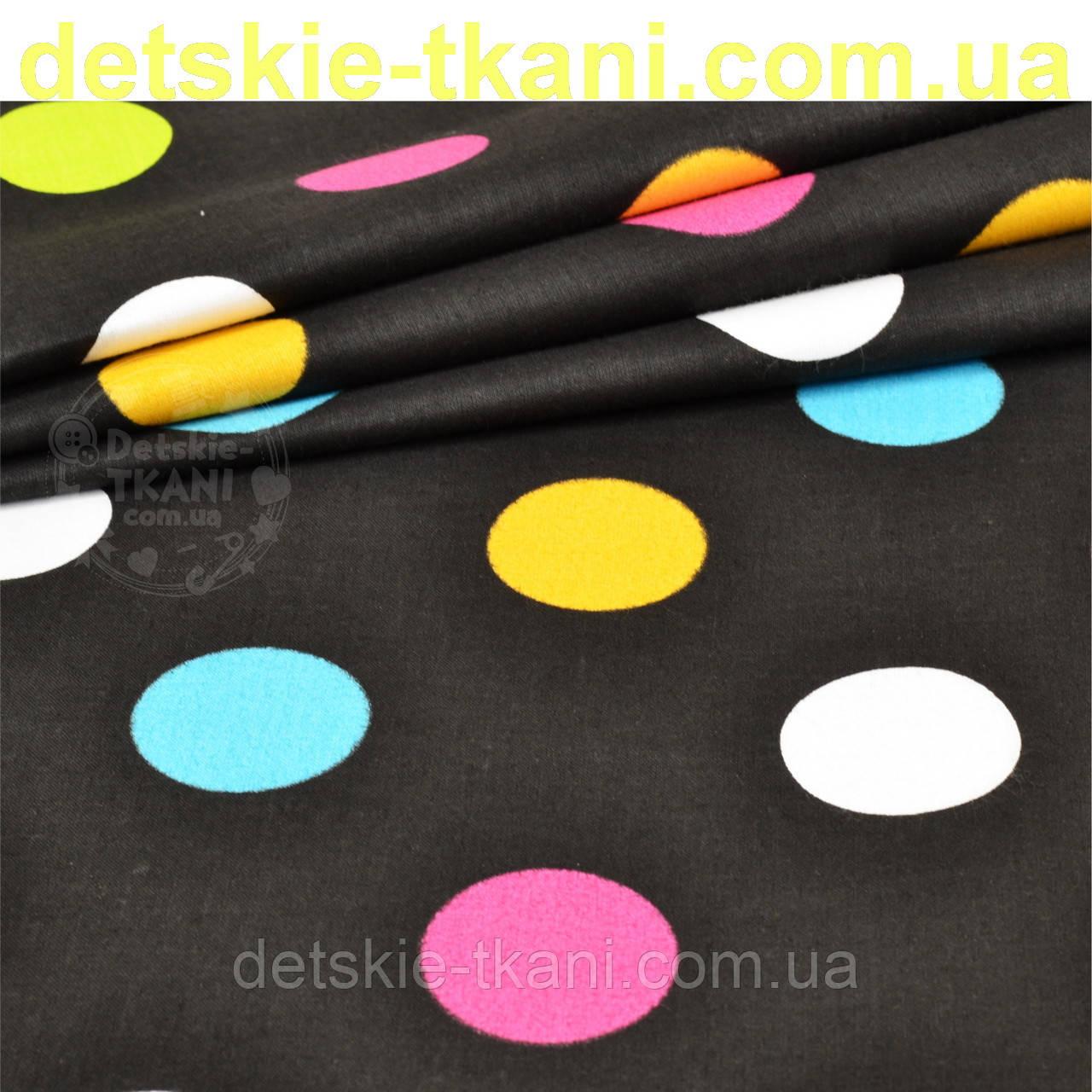 Ткань хлопковая с крупными цветными горохами на чёрном фоне (№ 836)