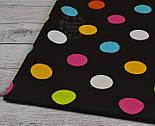 Ткань хлопковая с крупными цветными горохами на чёрном фоне (№ 836), фото 4