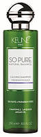 Шампунь «Успокаивающий» Keune So pure Calming Shampoo 250 мл