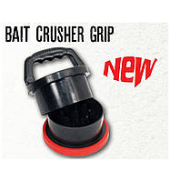 ИЗМЕЛЬЧИТЕЛЬ БОЙЛОВ - КРУША, CYPRIHUNT BAIT CRUSHER GRIP
