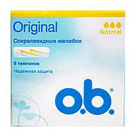 Тампоны o.b. Original Normal (3 к.) - 8 шт.