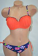 Купальник Sun & Ocean Оранжевый
