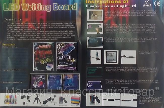 """Неоновая панель LED WRITING BOARD 30*40!Опт - Магазин """"Классный Товар"""" в Херсоне"""