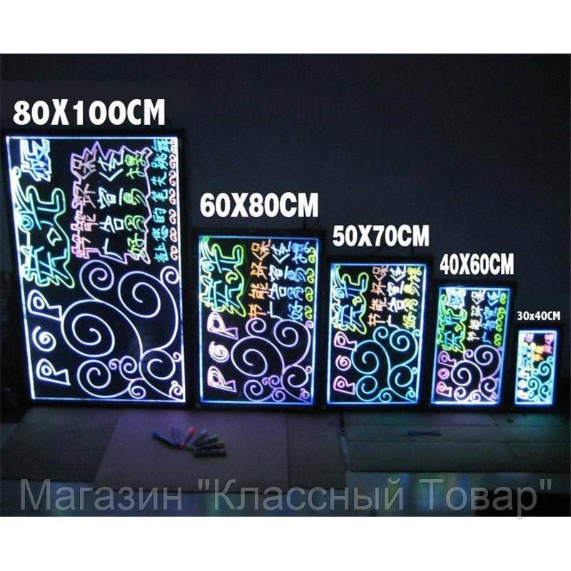 """Неоновая панель LED WRITING BOARD 40*60!Опт - Магазин """"Классный Товар"""" в Херсоне"""