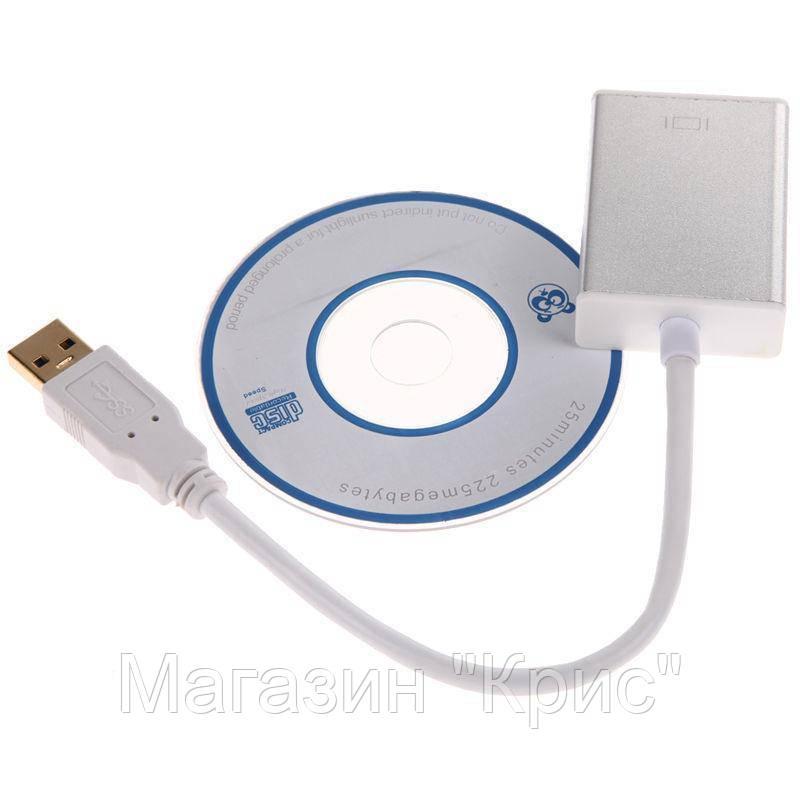 Конвертер с USB 3.0 на HDMI (коробка)!Опт