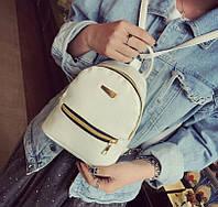 Женский мини рюкзак ПУ кожа черный Белый
