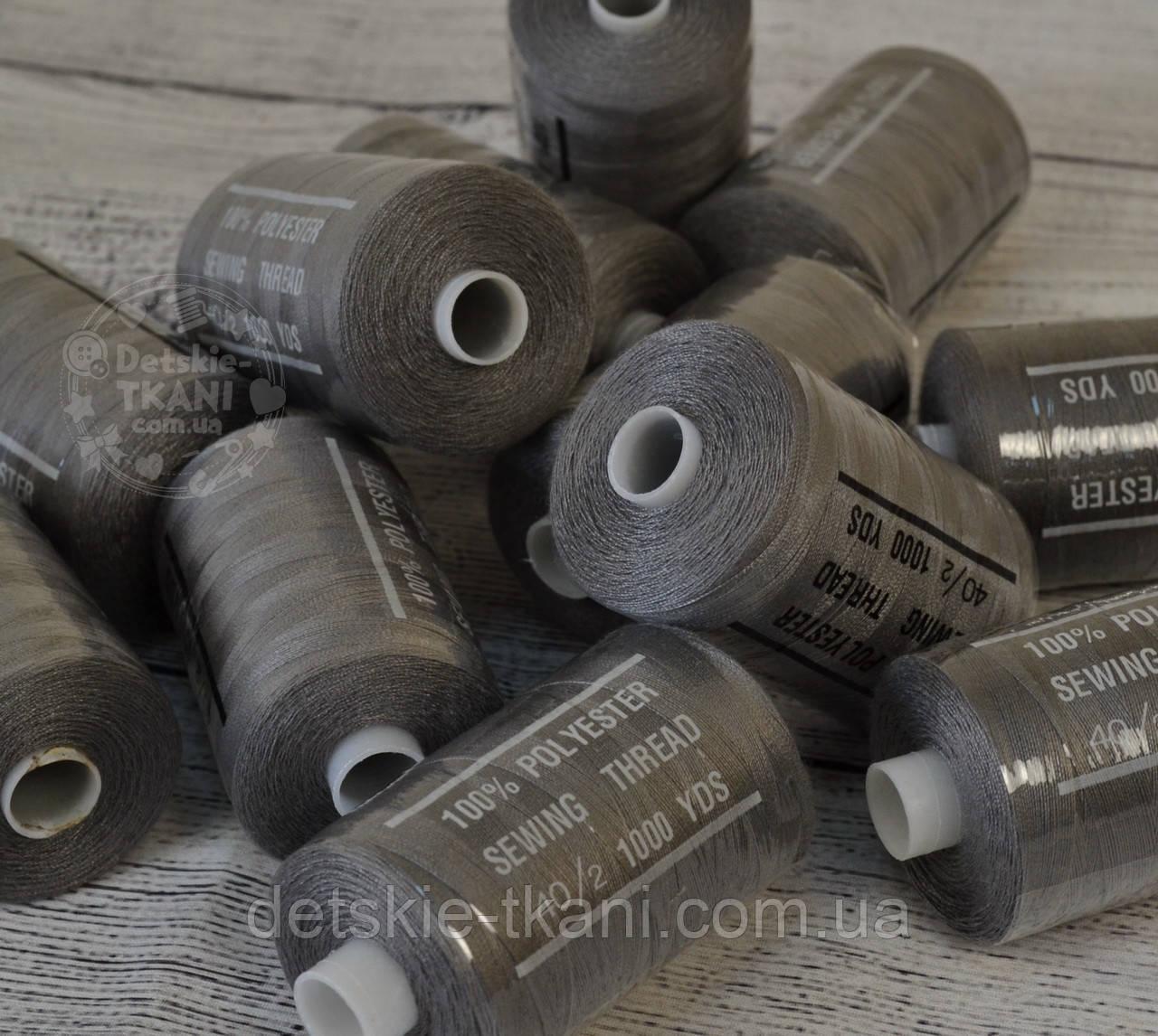 Нитки швейные 40/2, 1000 ярдов, цвет светло-серый (№17000)