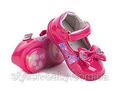 Дитячі туфлі зі светящей підошвою -(не всі світяться) бренду ОВТ для дівчаток (рр з 21 по 26
