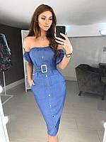 Платье летнее по фигуре , ткань летний джинс ,цвет только такой, супер качество ля № фиджи