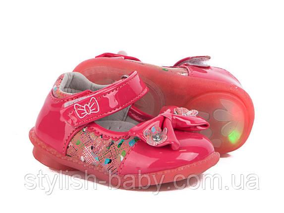 Детские туфли со светящей подошвой -(не все светятся) бренда ВВТ для девочек (рр с 21 по 26, фото 2