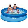 Надувной бассейн Intex 28112 Семейный Easy Set - 244 х 76 см
