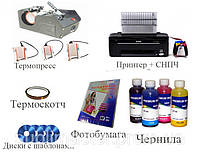 Комплект оборудования для сублимационной печати Чашка Максимальный 4в1