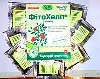 Биофунгицид ФитоХелп 35 мл(35 л воды) от болезней, фитофтора,и т.д на овощных и плодово ягодн