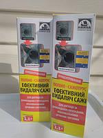 Полено Трубочист Hansa для чистки дымохода: отзывы, инструкция, состав, цены