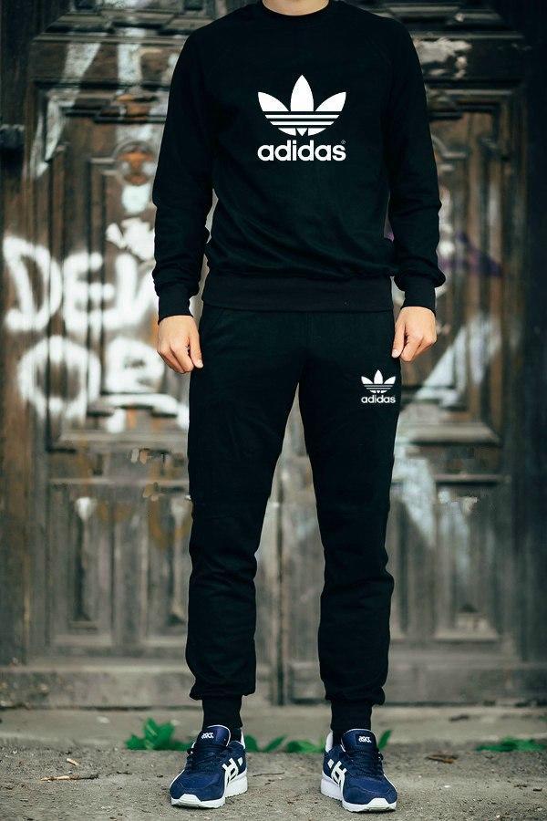 Спортивний костюм Adidas (Адідас)