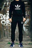 Спортивный костюм Adidas (Адидас), фото 1
