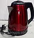 СУППЕР ЧАЙНИК WIMPEX WX 2530 Электрический чайник (1,8л) 5-цветов!Опт, фото 2