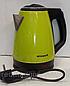 СУППЕР ЧАЙНИК WIMPEX WX 2530 Электрический чайник (1,8л) 5-цветов!Опт, фото 4
