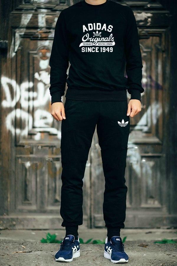 Спортивный костюм Adidas Originals (Адидас Ориджинал), фото 1