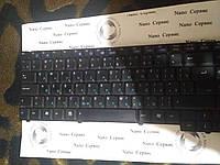 Клавиатура Asus X50N