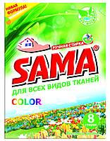 Порошок стиральный без фосфатов для ручной стирки,SAMA 400 г (весенние цветы)