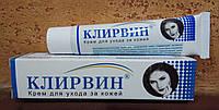Крем Клирвин Одесса - надежный эффективный многофункциональный для кожи (лица и тела), аюрведа, 25мл Россия