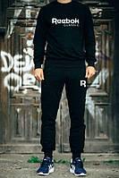 Спортивный костюм Reebok Classic (Рибок Классик)