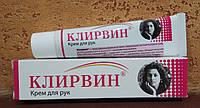 Клирвин крем для рук Одесса - аюрведический заживляющий, смягчающий, увлажняющий, омолаживающий, 25 гр.