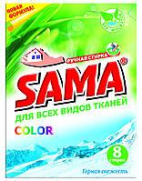 Порошок стиральный без фосфатов для ручной стирки,SAMA 400 г (горная свежесть)