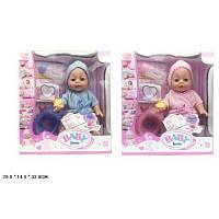 Интерактивная многофункциональная кукла-пупс baby love yl1712j с аксессуарами