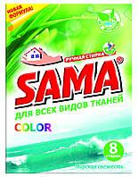 Порошок стиральный без фосфатов для ручной стирки,SAMA 400 г (морская свежесть)