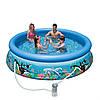 Надувной бассейн Intex 54906 Семейный Easy Set 366 х 76 см