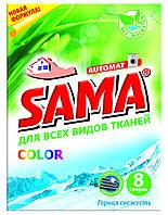 Порошок стиральный без фосфатов автомат,SAMA 400 г (горная свежесть)