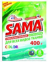 Порошок стиральный без фосфатов автомат,SAMA 400 г (морская свежесть)