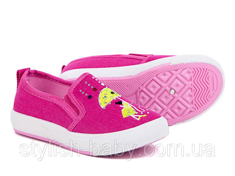 Детская обувь оптом. Детские кеды бренда ВВТ для девочек (рр. с 28 по 33)